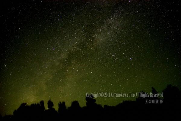 石垣島の星野写真  2011/9/27