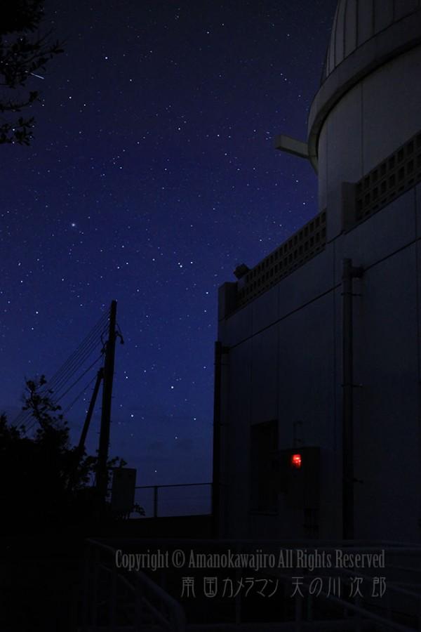 南十字星と石垣島天文台