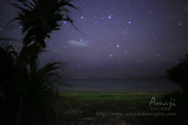 石垣島で見る南十字星・天の川次郎