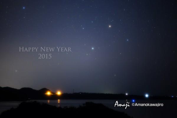 石垣島で見る南十字星